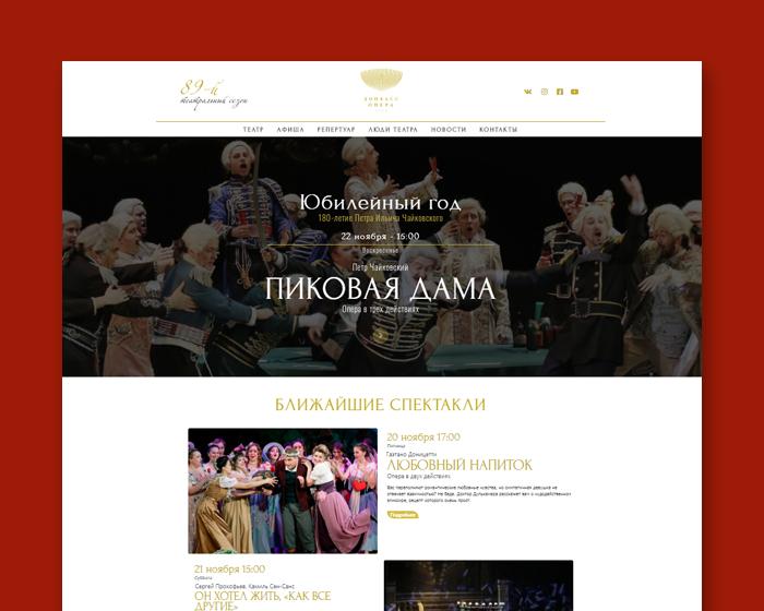 Денис веб-мастер - разработка сайтов